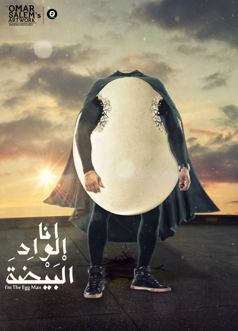 The Egg Man by omar05