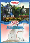 2 DVD Pack: TAHFGA and SAC