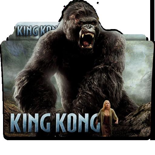 King Kong 2005 V1 Folder Icon By Deoxsis On Deviantart