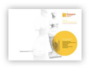Renovaccio: cover 5 by DIVASOFT