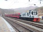 V-Train in Buncheon Station