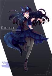 [Gift]: Ryuusei by ZeonXeria
