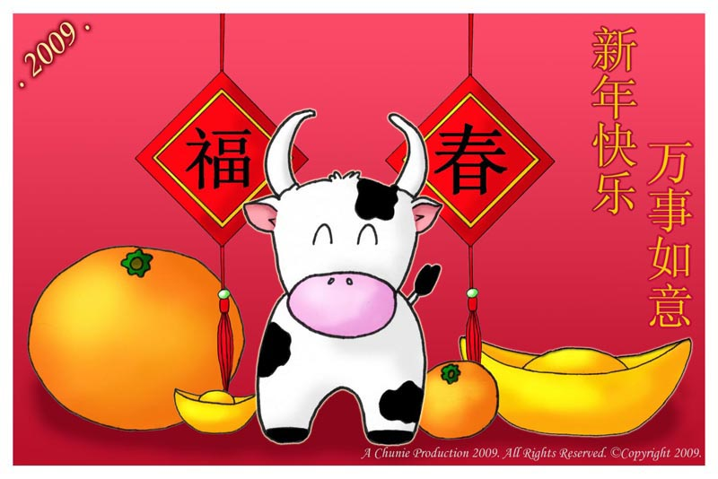 happy chinese new year 2009 by chunie - Chinese New Year 2009