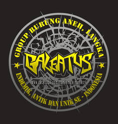 GALEATUS Backprint Concept