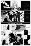 Hellsing Comics 1 - An Ability