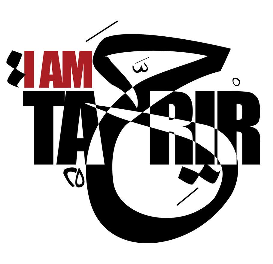 I am Tahrir by TheOnlyWarman