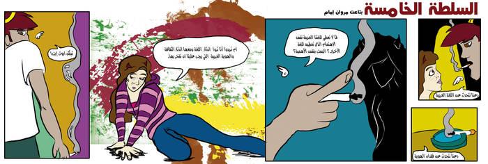 5A arabic language