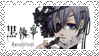 black butler ciel phantomhive stamp by Xiahism