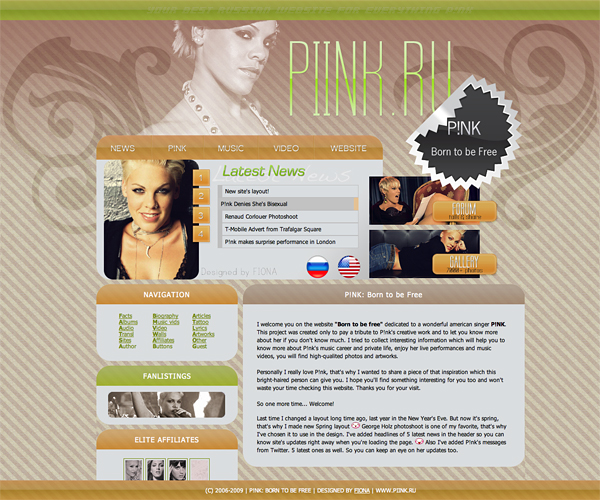 PINK: Born to be Free - ver.08 by fionaadam
