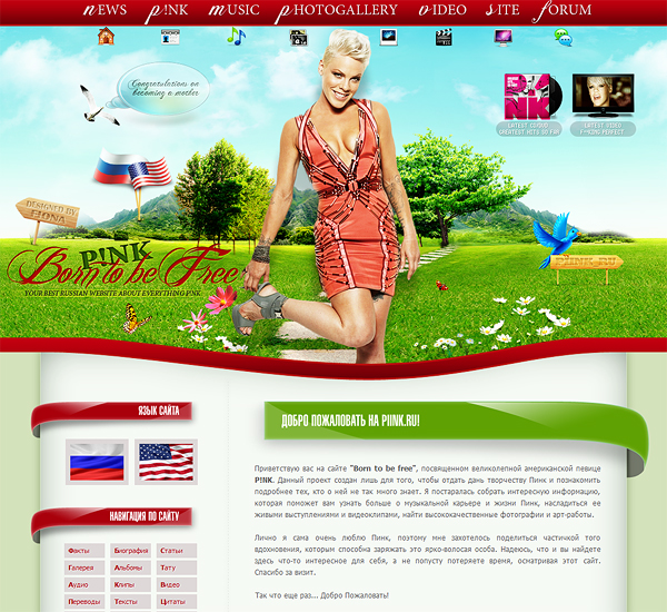 pink  born to be free   ver 15 by fionaadam d3i1x9w Web Design Interface Collection of Inspiration