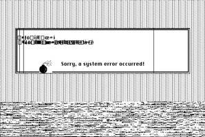 system error by SilverDragon744