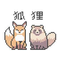 fox and tanuki by HigataUrase