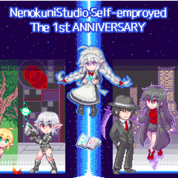 1st Anniversary by HigataUrase