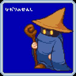 FF1 black mage by HigataUrase