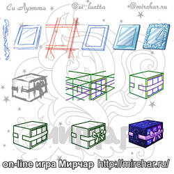 Mirchar item icons - book and box steps by Si-Luetta
