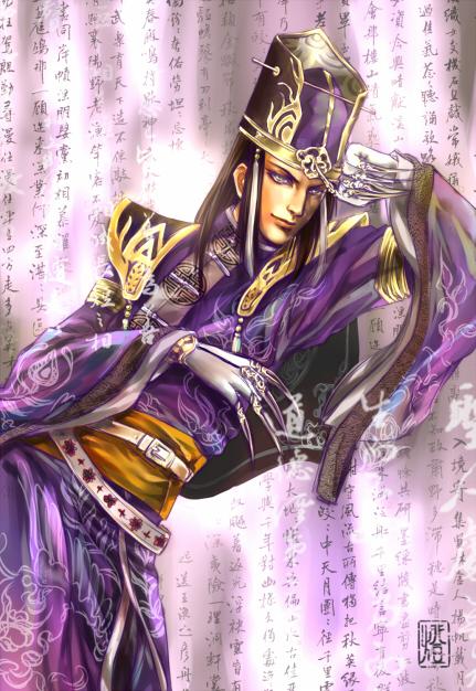 Sima Yi by yushouxidengjilang