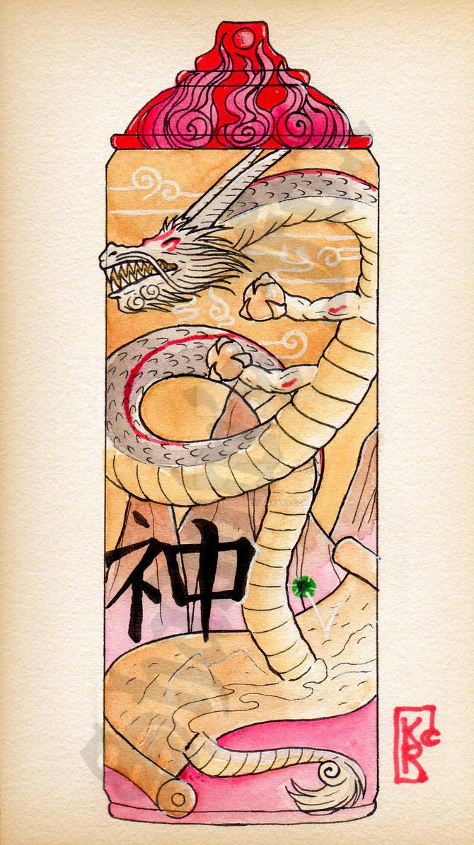 Shadow's Fox ( tattoo ). Yomigami___contest__by_shadowsfoxshop-d9nkvvw