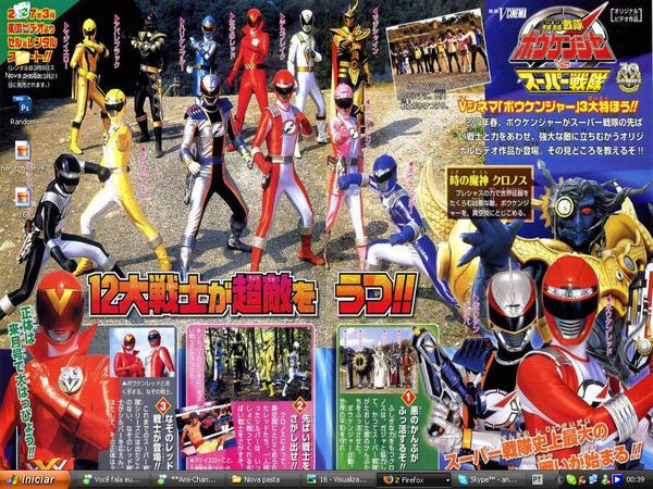 Super Sentai Especial 30y by haosama