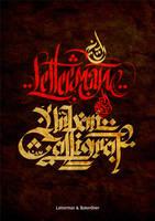 Letterman - Urban Calligraf by bakeroner