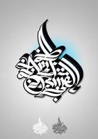Arif Osme Logo by bakeroner