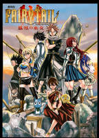 Fairy Tail Movie Poster by Unrealyeto