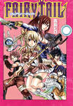Fairy Tail Cover Color Manga 333
