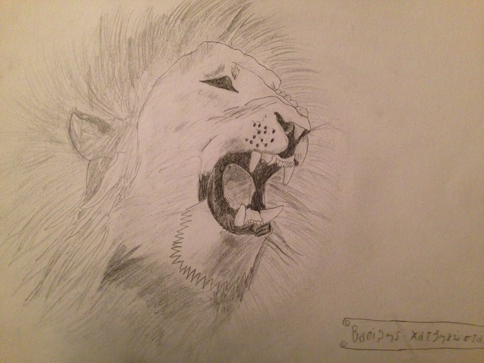 Lion by basilhs333