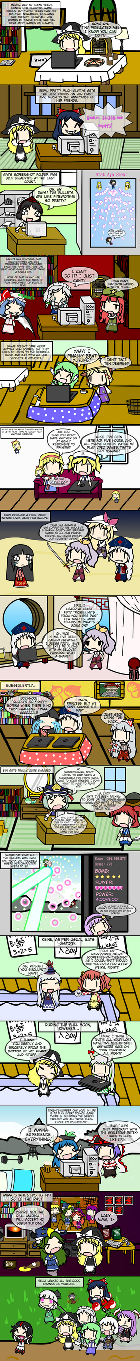 Recursive Touhou: Girls are Playing Shoot-em-ups by Aardvark1998