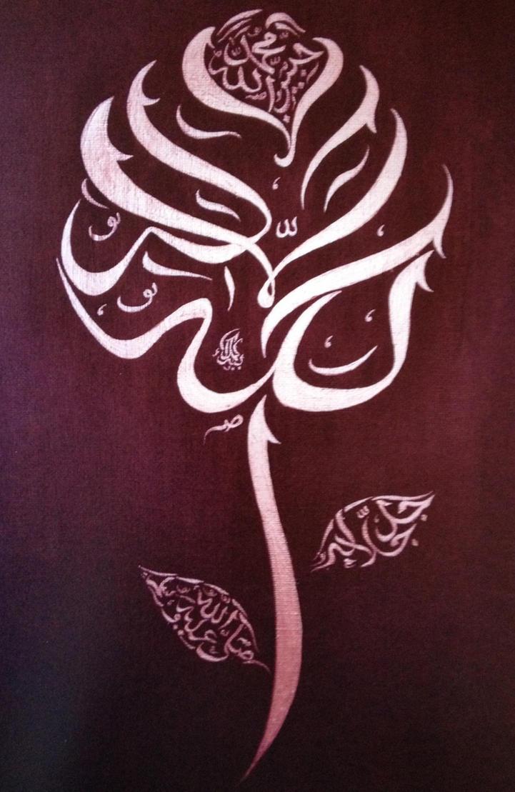 Roze by samarqandi on deviantart