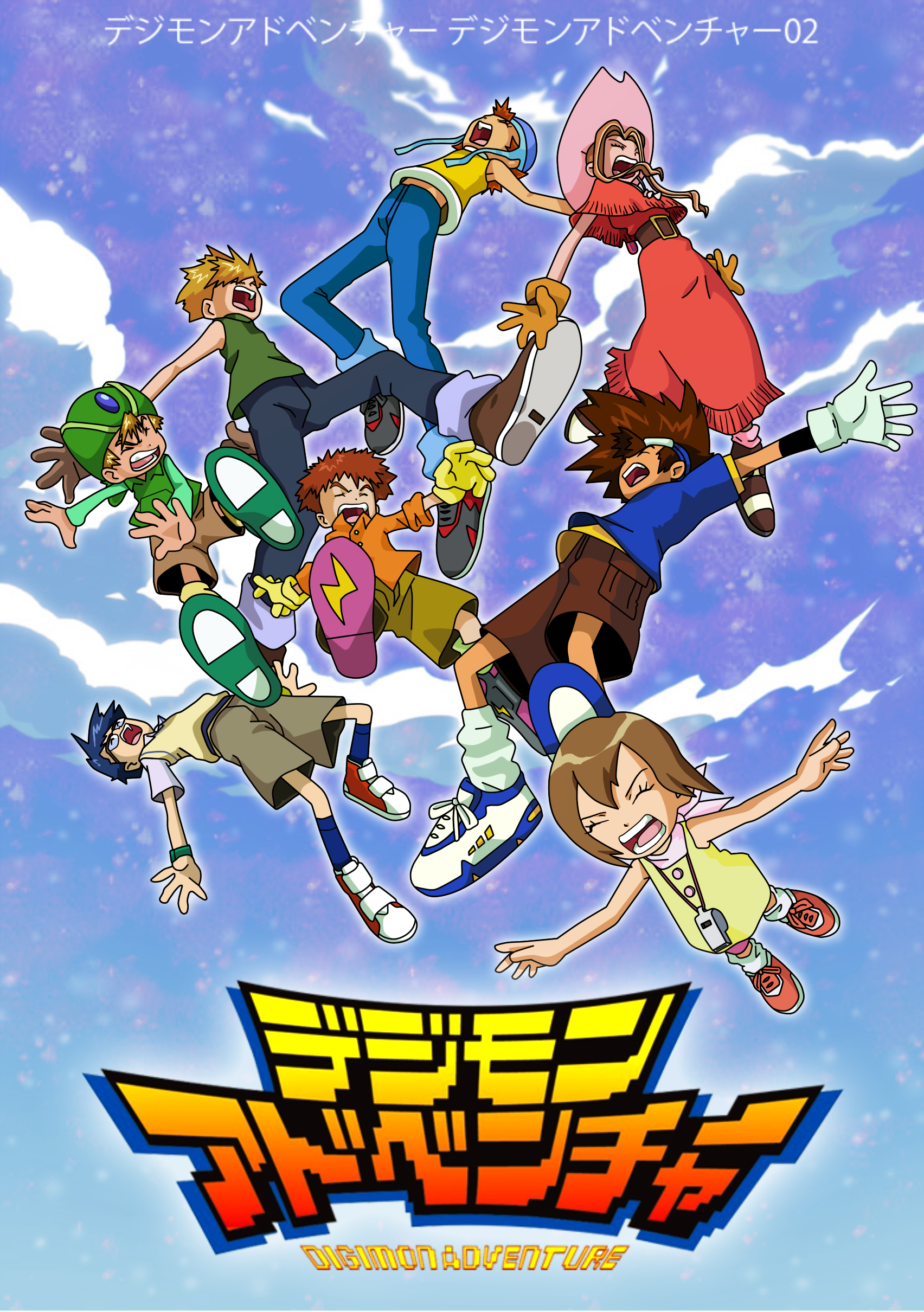 Digimon Adventure Tri 2 Stream