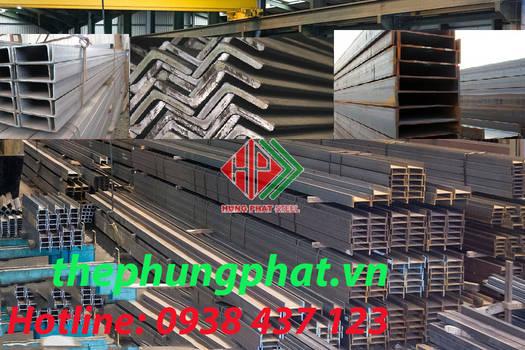 Gi thp hnh U - I - V - H nm 2020