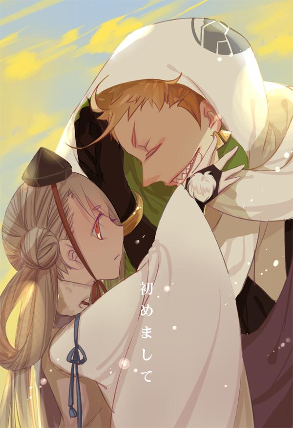 Touken Ranbu: nice to mee you by kingryuuzaki