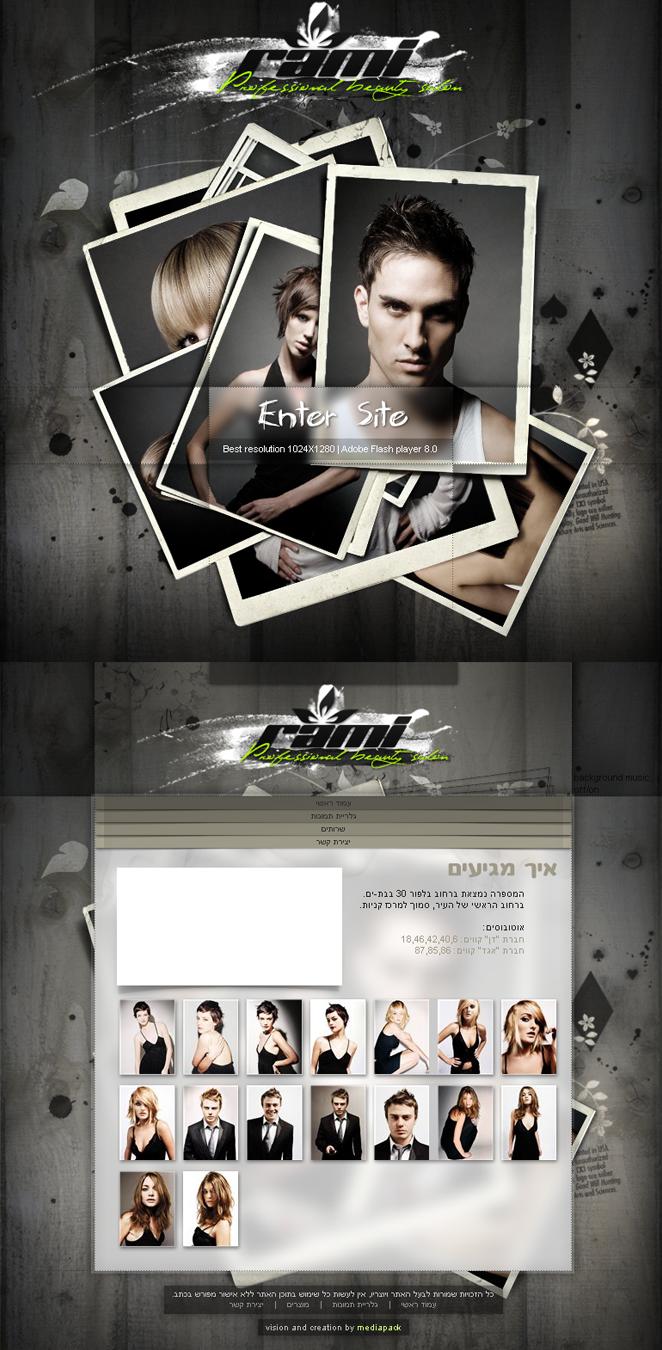 hair salon web design by revolt47 on DeviantArt