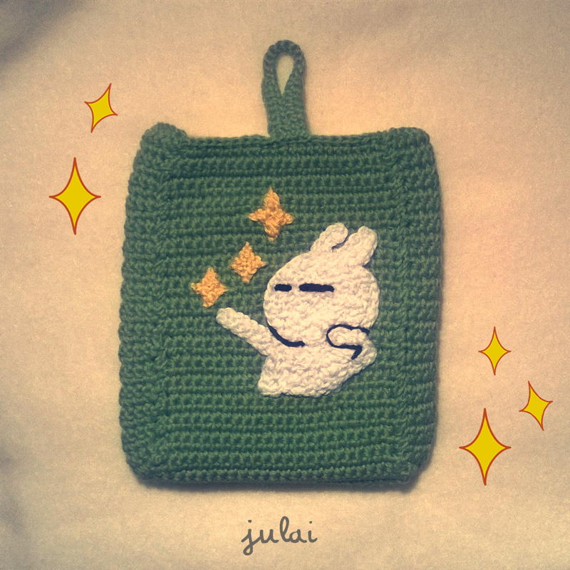 Crochet Hard disk case with Tuzki! by Tofe-lai on DeviantArt