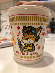 Caracal Cup Noodles by DeannART