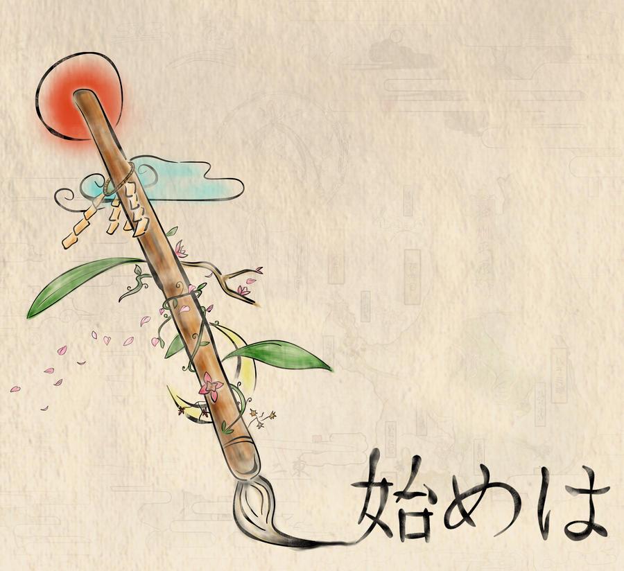 Hajimewa In the Beginning by tsuminaoshi