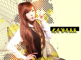 Cute Asian Girl by JoshPattenDesigns