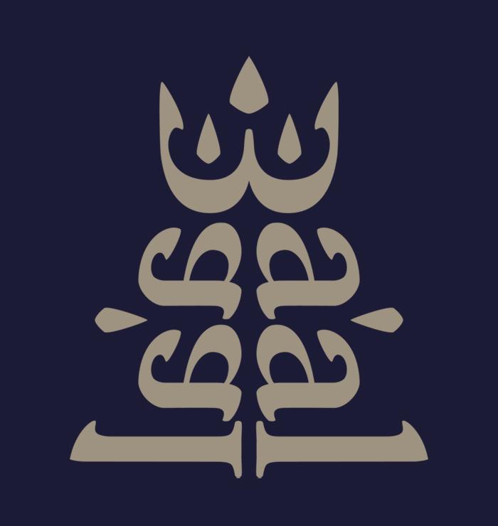 Baal Logo By Martinsilvertant On Deviantart