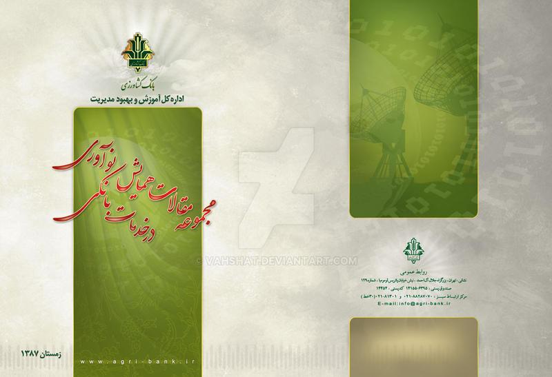 Agri Bank Book by vahshat