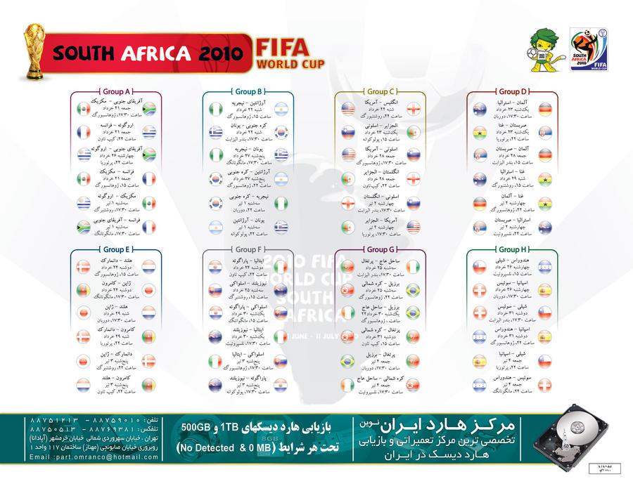 Markaz Hard - Fifa Worldcup by vahshat