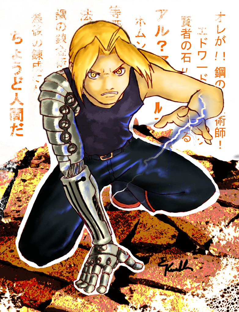 More Edward Elric by Journie
