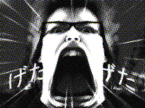 SonicSNAKE's Profile Picture