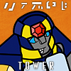 G1: Tower Icon by GreyScale9