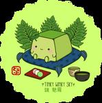 Hannari Green Tea Tofu