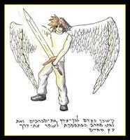 Eden's Guard by Icarus89