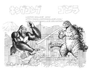 King Kong vs Godzilla by LostonWallace