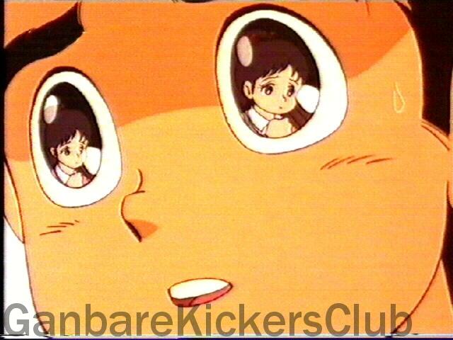 Masaru Hongo - Mario 1 by GanbareKickersClub