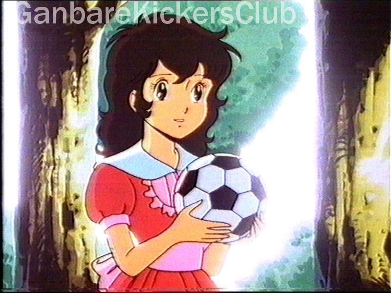 上杉明菜,Akina Uesugi,がんばれ!キッカーズ,加油!吉塔斯,Ganbare,Kickers!,足球小旋风,足球小将,足球,妹妹