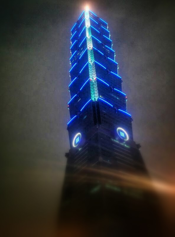 Taipei 101 by unwicked