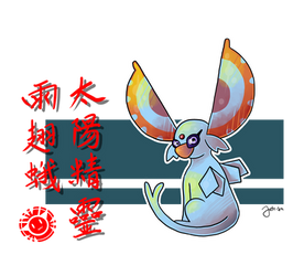 Pokemon Fusion Drawing: Masquerain + Espeon
